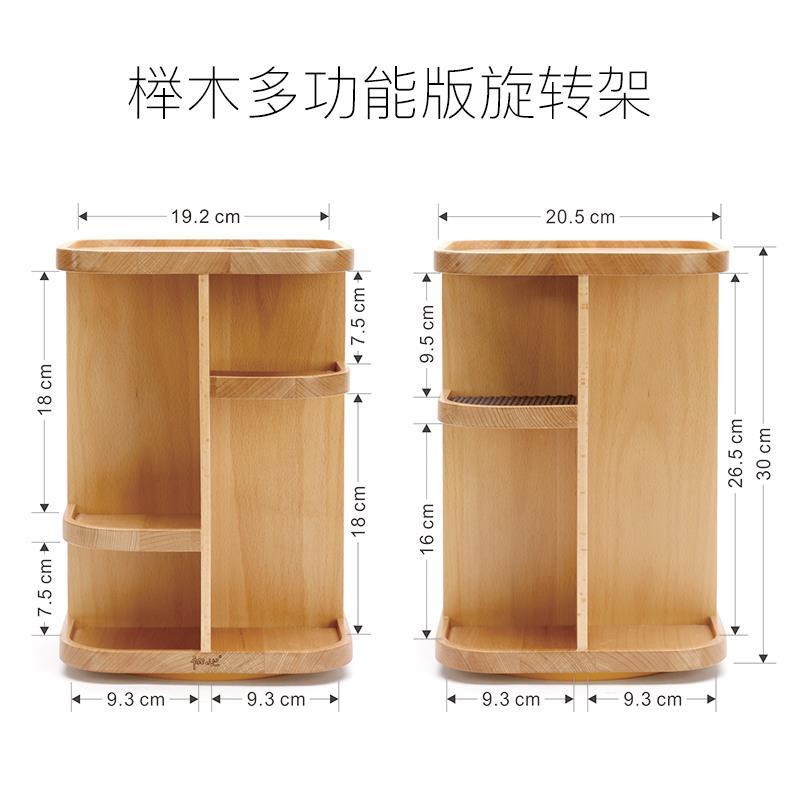 Hộp gỗ Hệ thống hộp gỗ xoay tiếp nhận khoảng tủ gỗ các sản phẩm dưỡng da chiếc màn hình