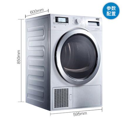BEKO  Máy giặt BEKO / Beike DPY8505GXSB1 Máy sấy trống thông minh 8 kg sấy khô nhập khẩu