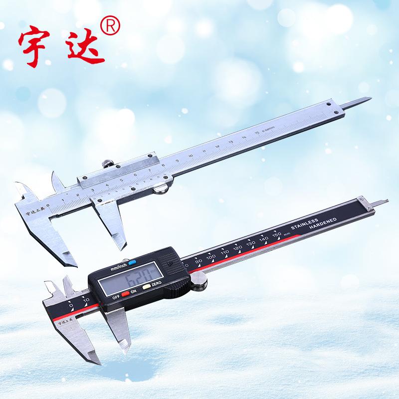 YUDA Thước kẹp điện tử Bán buôn thép không gỉ điện tử hiển thị kỹ thuật số vernier caliper 150-300mm