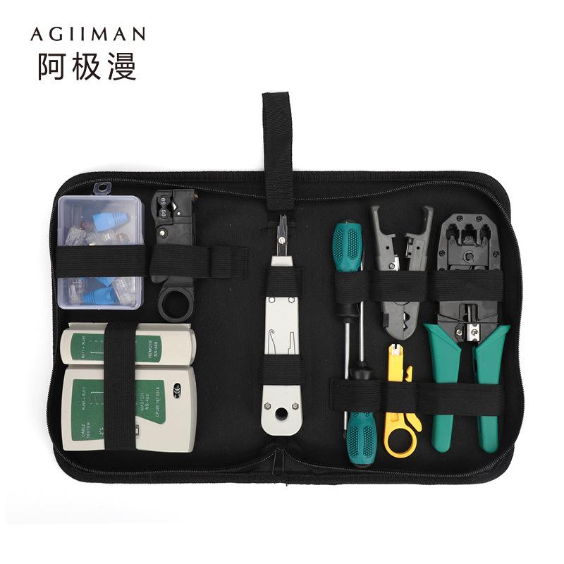 AGIIMAN Bộ công cụ lắp đặt cáp mạng