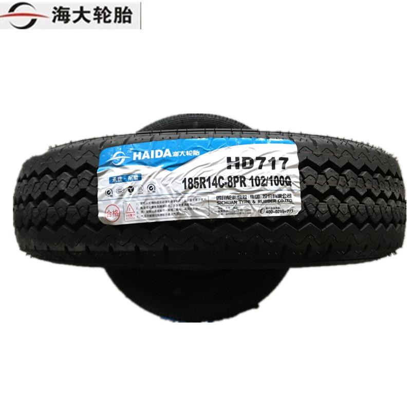 HAIDA Bánh xe Lốp bán buôn và bán lẻ Haida 185R14C 8PR HD717 chính hãng ba gói hỗ trợ kiểm tra