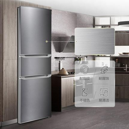 Galanz Tủ lạnh  Galanz / Galanz BCD-218T-Một tủ lạnh ba cửa cổ điển tại nhà tiết kiệm năng lượng đôn
