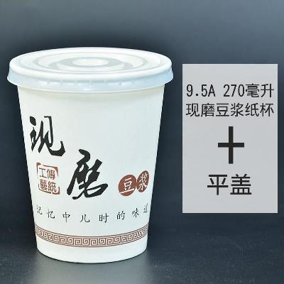 Ly giấy Trung Quốc Phong dày của hoa màu lúa mì ly cho xây một lần đóng gói chung nhau sáng nhỏ, khô
