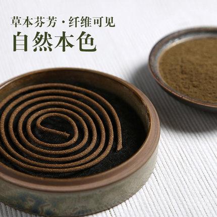 Meizhen Dầu thơm Mùi hương tự nhiên Meizhen Hương thơm dòng hương cuộn dây trong nhà tinh khiết đuổi
