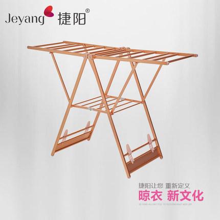 Jieyang Thị trường trang trí nội thất Jieyang sàn phơi giá gấp cánh loại trong nhà giá phơi trong nh