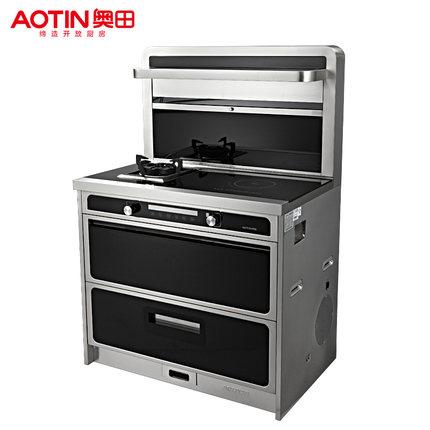 AOTIN Bếp từ, Bếp hồng ngoại, Bếp ga Bếp từ cảm ứng AOTIN  90A5 tích hợp bếp bên hút hút hàng thấp h