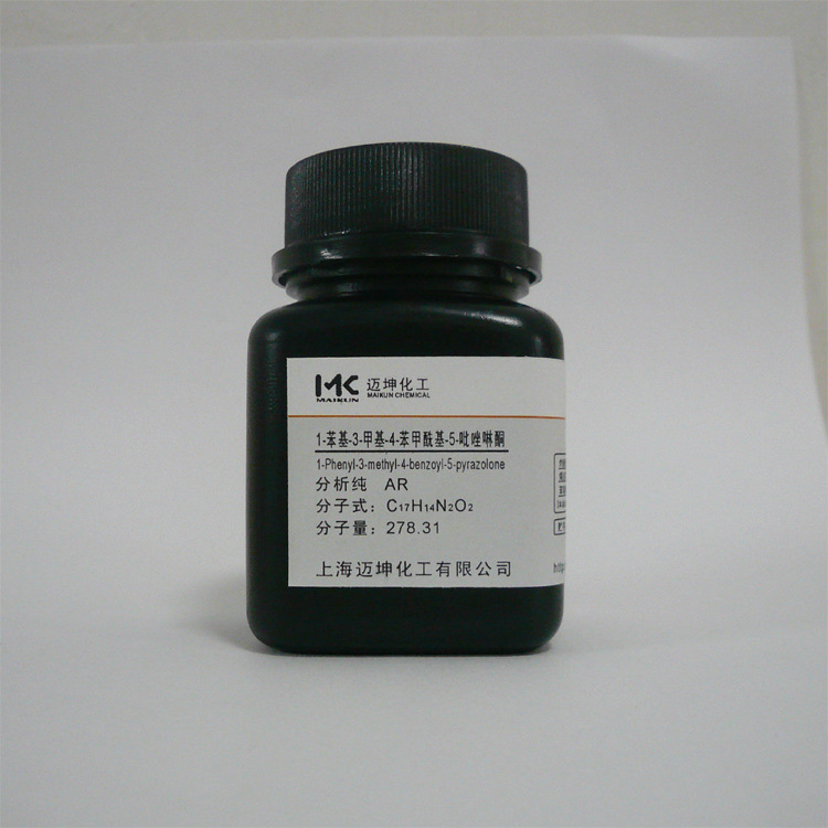 MK Axit Cacboxylic 1-phenyl-3-methyl-4-benzoyl-5-pyrazolone (HPMBP) / C17H14N2O2 AR