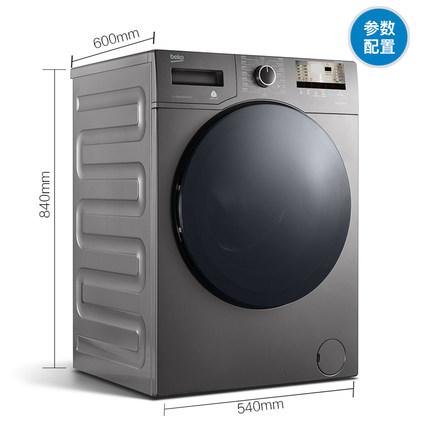 BEKO BEKO / Beike EWCE9662X0MI chuyển đổi tần số Máy giặt trống 9 kg hoàn toàn tự động động cơ biến