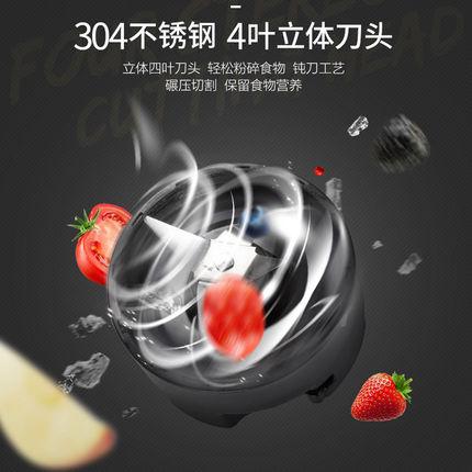 Whirlpool Đậu nành Máy ép trái cây cầm tay Whirlpool / whirlpool WBL-MS251B đa chức năng