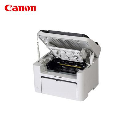 Máy Fax Canon/ Canon FAX-L170 một tia laser, máy fax.