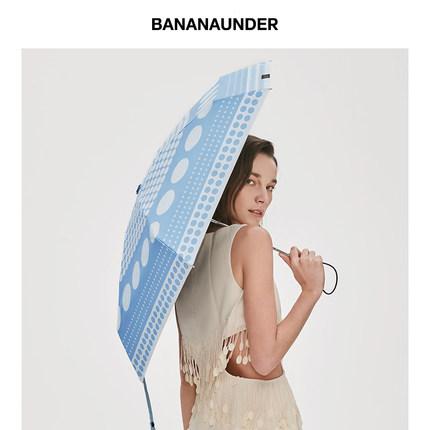 Dưới ánh nắng mặt trời ô kem chống nắng uv bảo vệ ô tự động nữ mưa kép- sử dụng năm lần ô siêu nhẹ ô