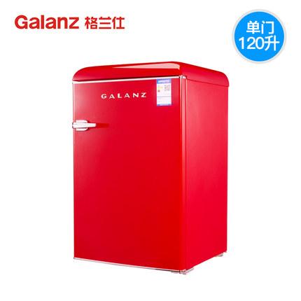 Galanz Tủ lạnh  Galanz / Galanz BC-120RF làm lạnh một tủ lạnh nhỏ hộ gia đình nhỏ một cửa retro