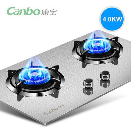Canbo Bếp gas âm  Bếp gas  Canbo / QL 2QL303B nhúng bếp gas tự nhiên bếp gas đôi bếp để bàn bếp gas