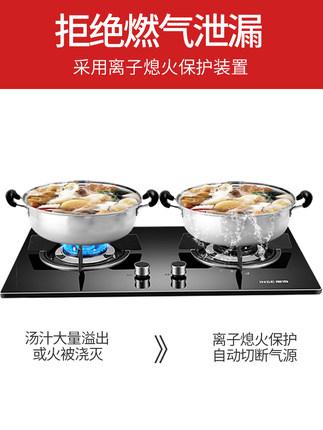 Inse Bếp gas âm  Inse JZY-Q1808 (B) W bếp gas đôi hóa lỏng bếp lò để bàn bếp gas gia dụng