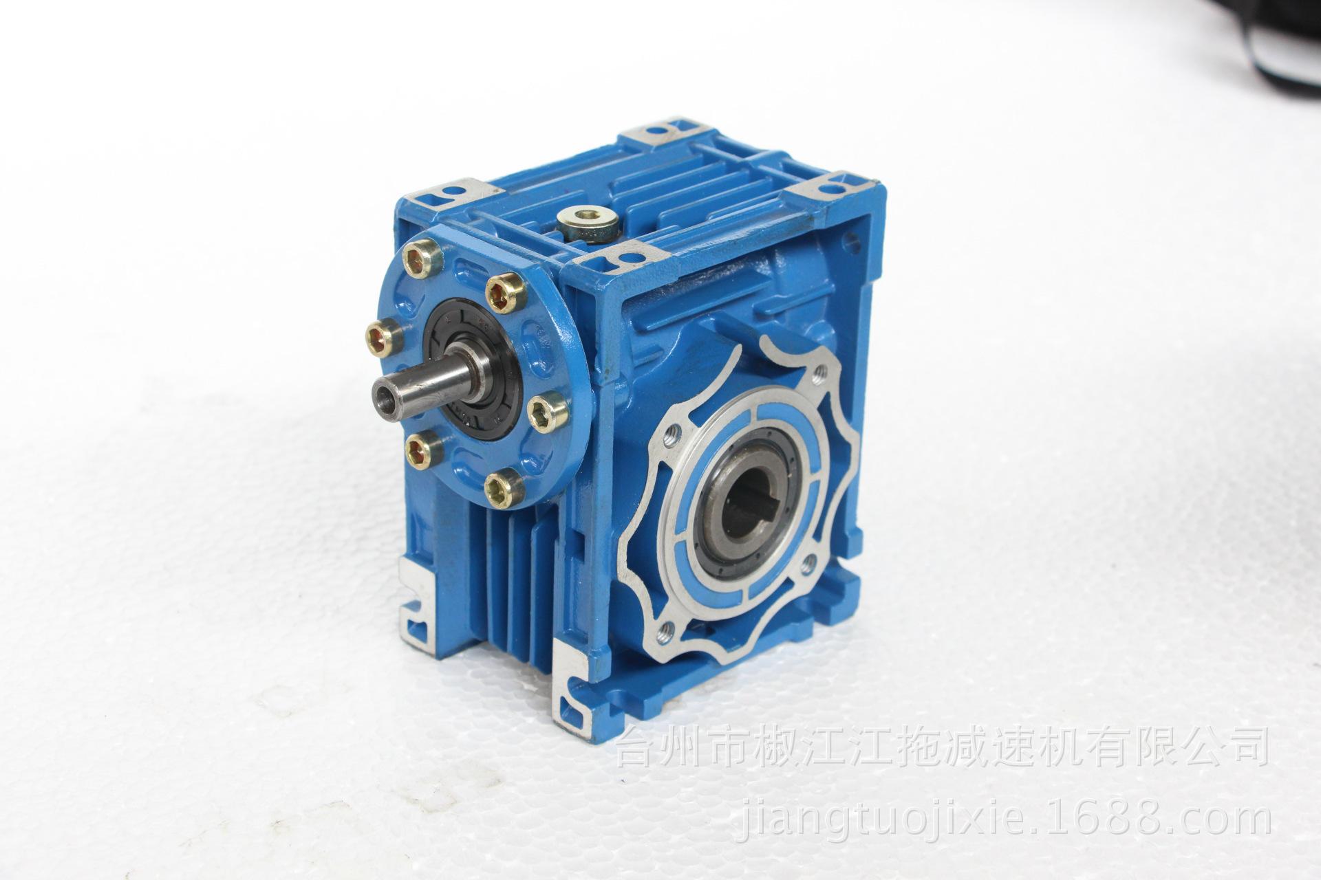 JIANGTUO Máy giảm tốc Cung cấp NRV050-E giảm giá nhà máy bán trực tiếp giá cả phải chăng và bền