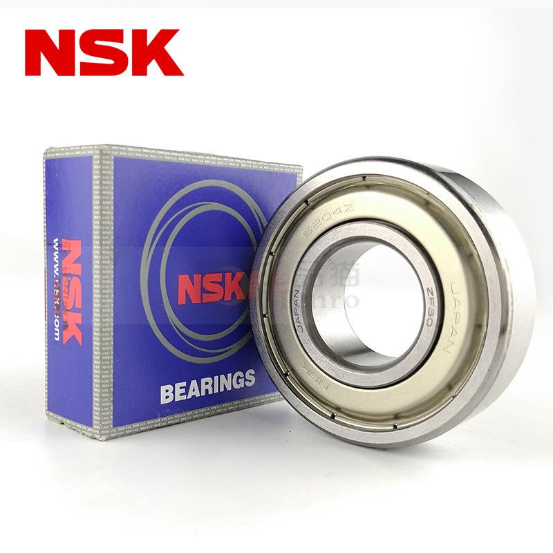 NSK Bạc đạn 7006CTYNDULP4 Vòng bi rãnh sâu NSK Đại lý ủy quyền tại chỗ Bán buôn