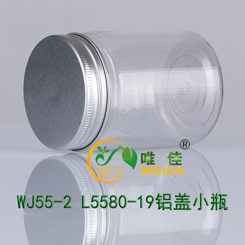 Chai nhựa WJ55-2 L5580-19 Small Sealed Cans, Plastic Bottles, Food Cans, Sample Bottles, Distributio