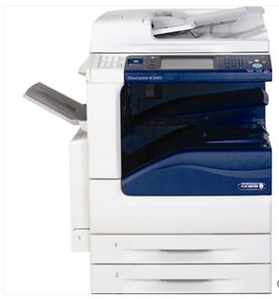 Máy coppy FujiXerox 5070CPS tốc độ cao tốc độ Fuji Photo Photo in đen trắng A3