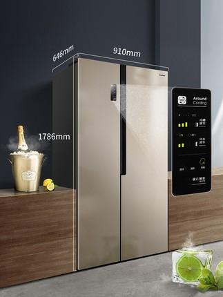 Ronshen  Tủ lạnh  Ronshen / Rongsheng BCD-529WD11HP trên tủ lạnh cửa nhà đôi tần số mở làm mát bằng