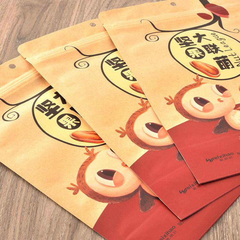 - trong túi giấy nâu hạt dẻ featured loại bánh đặc sản trái cây khô đóng gói túi tự lập tự xưng phổ
