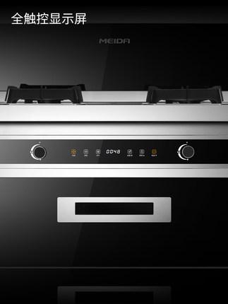 MEIDA Bếp gas âm MEIDA / Meida 55811 / G1 bếp tích hợp một bếp lò phạm vi bếp ga khử trùng tủ bếp kh