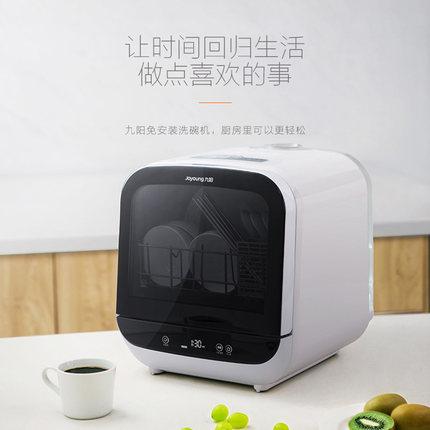 Joyoung Máy rửa chén Joyoung / Jiuyang X6 lắp đặt miễn phí máy rửa chén gia đình tự động mini máy tí