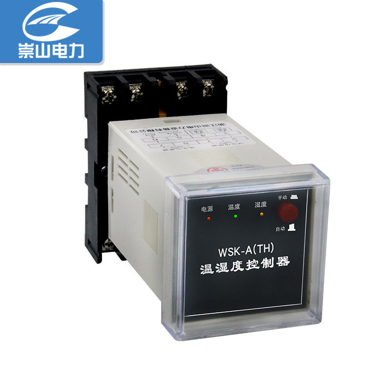 CHONGSHAN Đồng hồ đo nhiệt độ , độ ẩm Bộ điều khiển nhiệt độ và độ ẩm bán hàng trực tiếp Chong Sơn B