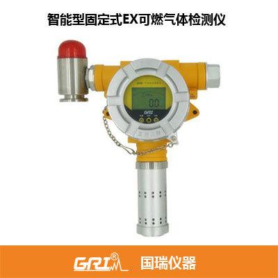 GRI Thiết bị dò khí gây cháy nổ GRI-9106-C-Ex cố định phát hiện nồng độ khí EX dễ cháy trực tuyến Bá