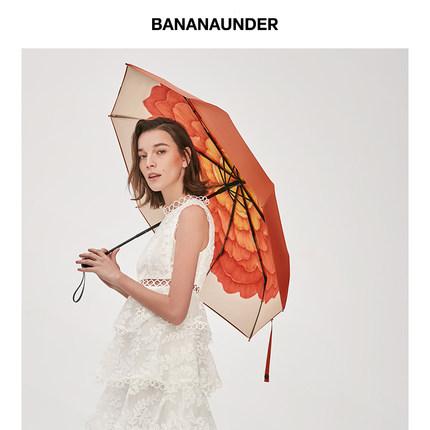 BANANAUNDER chuối dưới ô đôi kem chống nắng nhỏ màu đen ô chống nắng chống uv ô mặt trời ô nữ