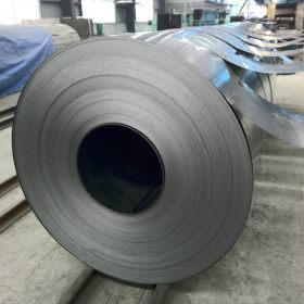 XINYA Tôn cuộn Dải cán nguội SPCD Bazhou Xinya