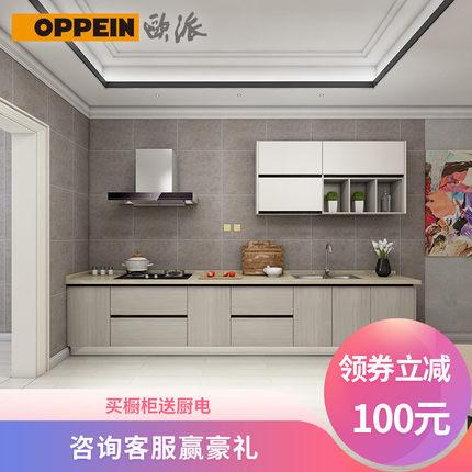 Thiết kế Nội Thất cho tổng căn bếp nhỏ của bạn .