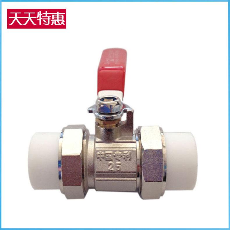 JQ Van Nhà máy Van Yuhuan Jinque chuyên sản xuất van bi đôi bằng đồng PPR 20 25 32