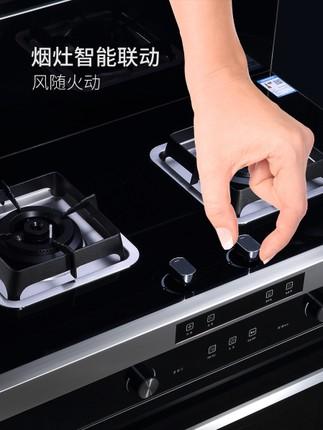 MEIDA Bếp gas âm [Cùng một đoạn của cửa hàng] Bếp tích hợp US 1301Z tích hợp bếp tích hợp bên bếp hú