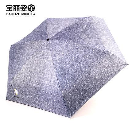 Polaroid Peace Dove 50% mưa và mưa Dual-sử dụng Umbrella Pocket Umbrella xách tay với nhỏ tươi gấp ô