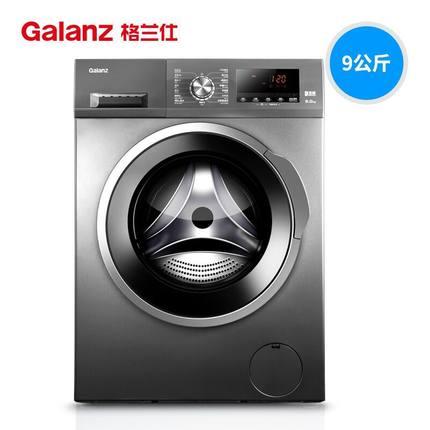 Galanz Máy giặt Galanz / Galanz XQG90-T5912V Máy giặt trống biến tần 9kg tự động tắt tiếng