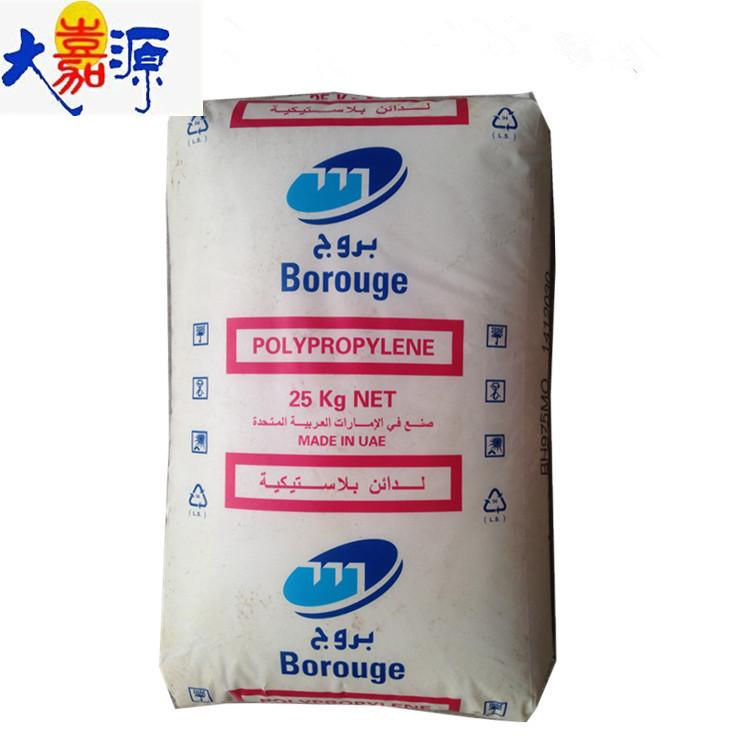 BEIOU Thị trường nguyên liệu hoá chất Kháng hóa chất Nguyên liệu PP trong suốt cao cho chai mỹ phẩm
