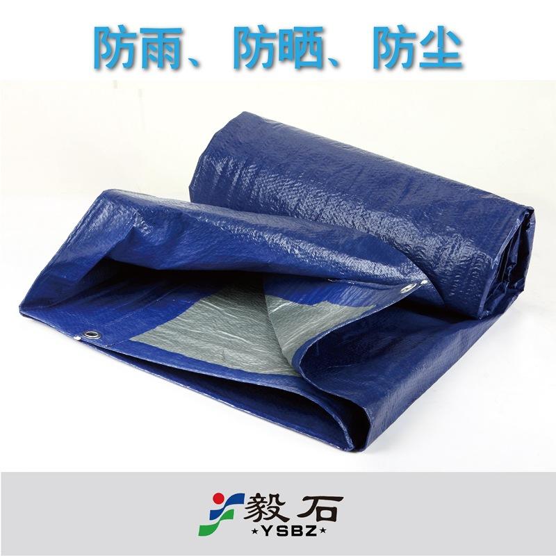 Yishi Bạt nhựa nhà sản xuất Pe màu xanh bạc chống mài mòn chống nắng mưa chống nắng xe bụi bạt nhựa