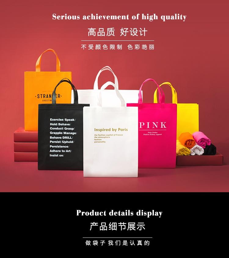 Cửa hàng có thể tùy chỉnh in logo bao tay túi đồ gói quà tặng túi túi. Túi mua hàng logo