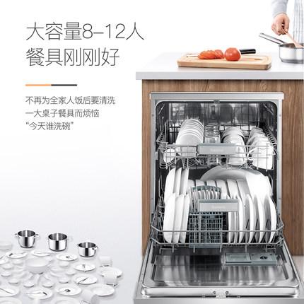 Galanz Máy rửa chén  Galanz / Glanshi W60B3A401S-AS lót inox khử trùng nhiệt độ cao hộ gia đình 12 b