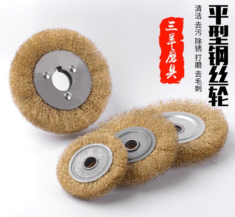 SANYANG Công cụ mài Nhà máy mài mòn Sanyang Nhà máy trực tiếp mạ đồng phẳng Bánh xe dây đồng tinh kh