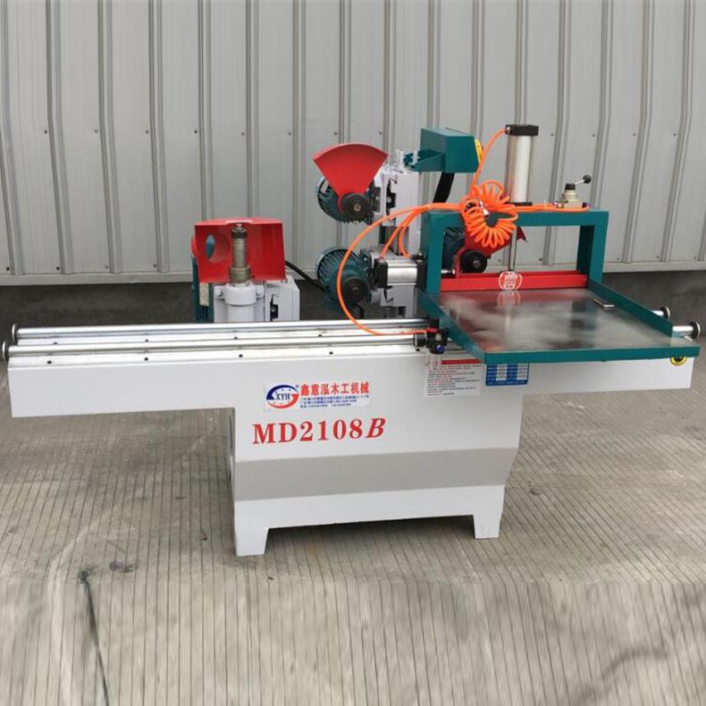XYHD Máy móc chế biến gỗ MJ2108 hai đĩa đường ray máy tròn