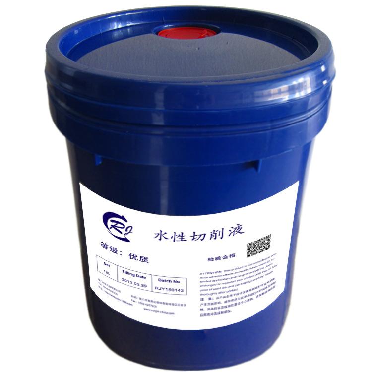 Chất phụ gia chế biến kim loại Dung dịch cắt / dung dịch nhũ hóa, dung dịch gia công kim loại cao cấ