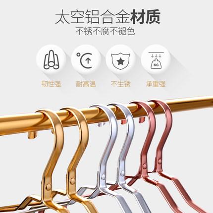 Rongshida   Thị trường trang trí nội thất Rongshida giá phơi quần áo gia dụng giá đỡ hợp kim nhôm qu