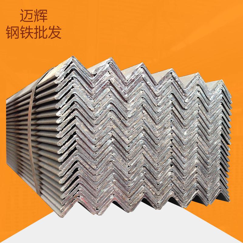 ZHENGFENG Thép chữ V Giảm giá tại chỗ thép cuộn cán nóng vận chuyển vật liệu xây dựng máy móc với cu