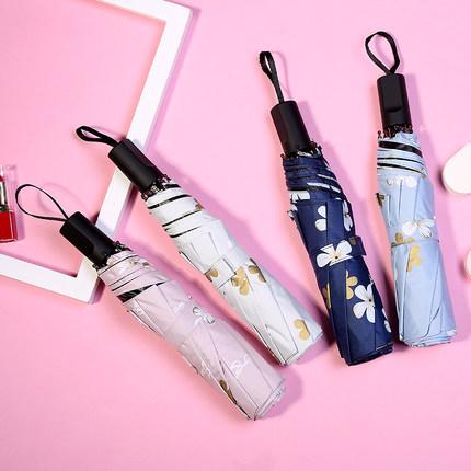 Mưa và mưa dual-sử dụng ô dù để che nắng ô kem chống nắng bảo vệ UV tri-fold đơn giản sinh viên tươi