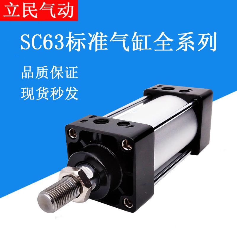 Ống xilanh Tiêu chuẩn xi lanh hành khách Yade loại SC63X150X300X600 điều chỉnh từ tính hợp kim nhôm