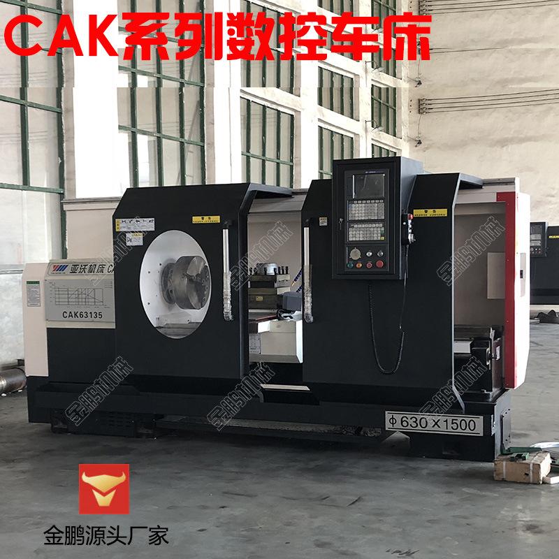 YAWO Máy tiện CNC Thiết bị cơ khí Hà Bắc Máy tiện CNC ngang Máy tiện CNC nặng CAK6180 Máy tiện CNC n