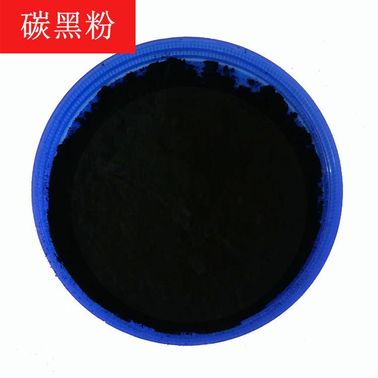 QIANQIANSHENG Bột màu vô cơ Cung cấp carbon đen nhựa PVC chịu nhiệt độ cao sản phẩm cao su đặc biệt