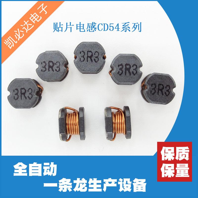 KAIBIDA Cuộn cảm Nhà sản xuất chuyên sản xuất cuộn cảm chip, cuộn cảm nguồn, cuộn cảm từ, cuộn cảm c