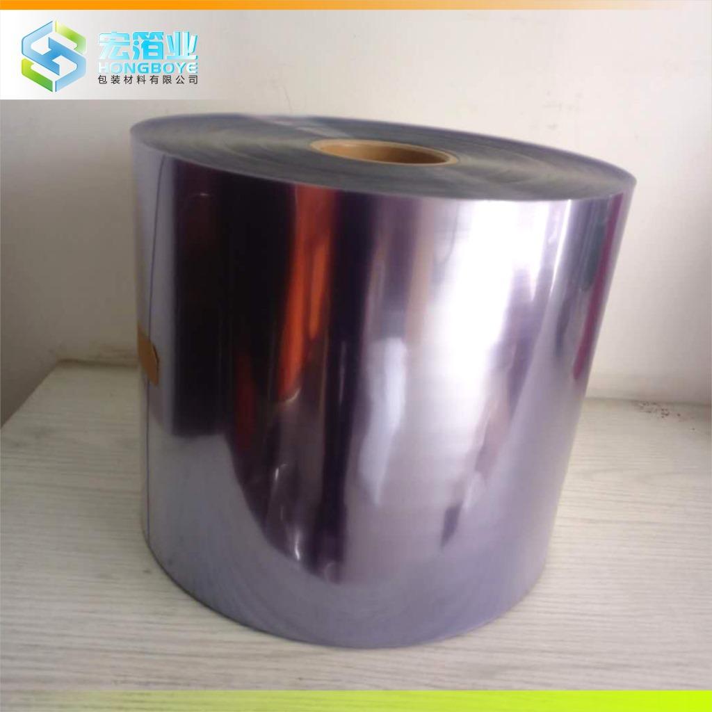 HONGBOYE Ván nhựa (cuộn) PVC y tế cuộn PVC trong suốt PVC PVC PVC tấm cứng PVC với ptp lạnh đóng dấu